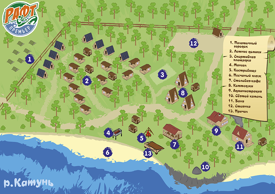 Schematic map of the hostel RAFT-Premier